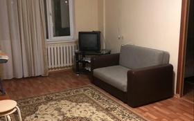 2-комнатная квартира, 44.1 м², 3/5 этаж помесячно, Жилгородок 71 за 90 000 〒 в Атырау, Жилгородок