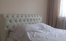 3-комнатная квартира, 67 м², 1/9 этаж посуточно, 1 Мая 40 — Естая за 15 000 〒 в Павлодаре