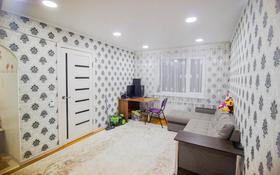 3-комнатная квартира, 51 м², 3/3 этаж, проспект Нурсултана Назарбаева за 11.2 млн 〒 в Талдыкоргане