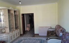 2-комнатная квартира, 85 м², 1/5 этаж, Мкр Арай-2 за 15 млн 〒 в Таразе