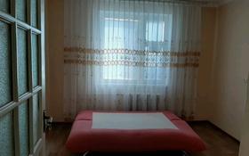 2-комнатная квартира, 60 м², 4/5 этаж помесячно, улица Байтурсынова 90а за 65 000 〒 в Шымкенте
