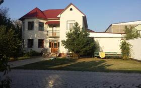 7-комнатный дом, 300 м², 9 сот., Казыбек би 5 за 80 млн 〒 в Таразе