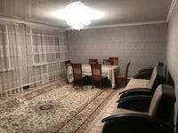 3-комнатный дом, 108.4 м², 5 сот.