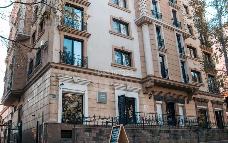 Офис площадью 264.4 м², Тулебаева 114а — Богенбай Батыра за 130 млн 〒 в Алматы, Медеуский р-н