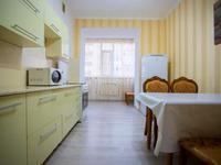 2-комнатная квартира, 70 м², 2/9 этаж посуточно