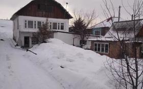 6-комнатный дом, 153.9 м², 9 сот., ул. Захаренко за 14 млн 〒 в Усть-Каменогорске