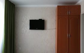 1-комнатная квартира, 45 м², 2/9 этаж помесячно, Темирбекова 2б за 90 000 〒 в Кокшетау