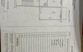 2-комнатная квартира, 47.7 м², 3/5 этаж, 5-й мкр 57 за 9.5 млн 〒 в Капчагае