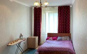 2-комнатная квартира, 45 м², 5/5 этаж, мкр Коктем-3 12 за 23.5 млн 〒 в Алматы, Бостандыкский р-н