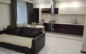 4-комнатная квартира, 95 м², 4/9 этаж, Алтынсарина за 33 млн 〒 в Костанае