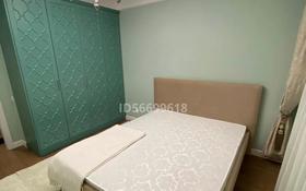 2-комнатная квартира, 70 м², 10 этаж по часам, Достык 13 — Туркестан за 1 500 〒 в Нур-Султане (Астана), Есиль р-н