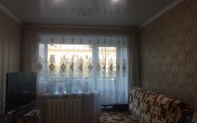 1-комнатная квартира, 32.6 м², 3/5 этаж, 342квартал за 10.5 млн 〒 в Семее