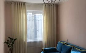 4-комнатная квартира, 90 м², 4/5 этаж, мкр Аксай-3А — Толе би Яссауи за 35 млн 〒 в Алматы, Ауэзовский р-н
