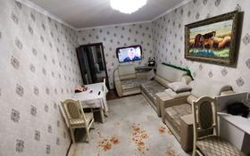 2-комнатная квартира, 59 м², 5/5 этаж, 13-й мкр 27 за 13 млн 〒 в Актау, 13-й мкр