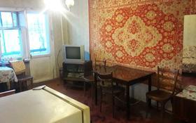 1-комнатная квартира, 47 м², 2/5 этаж помесячно, Мира 13 за 40 000 〒 в Павлодаре