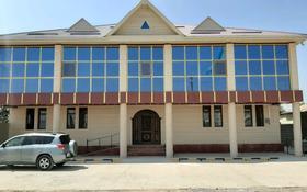 Помещение площадью 200 м², улица Б. Саттарханова за 2 800 〒 в Туркестане
