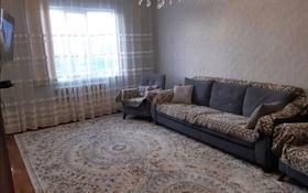 5-комнатный дом, 101 м², 6 сот., улица Садыкова 43 за 16.5 млн 〒 в Талдыкоргане