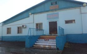 Здание, площадью 434.3 м², Мкр Нефтянников за ~ 8.9 млн 〒 в Доссор