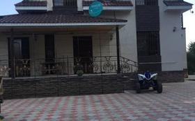 5-комнатный дом, 175 м², 10 сот., Джандосова за 39 млн 〒 в Каскелене