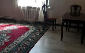 4-комнатный дом помесячно, 169 м², 5.5 сот., Жансугурова 18 за 50 000 〒 в Кызылту
