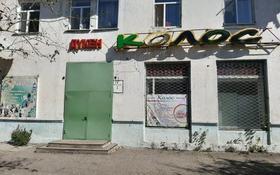 Магазин площадью 248.7 м², Мухтара Ауэзова 59 за ~ 18.9 млн 〒 в Семее