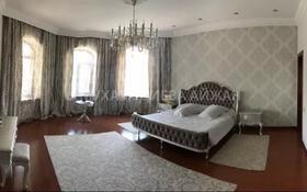 8-комнатный дом, 400 м², 14 сот., мкр Тастыбулак, Ермек 41 — Булак за 111 млн 〒 в Алматы, Наурызбайский р-н