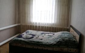 7-комнатный дом, 80 м², 11 сот., Новая 8 за 6 млн 〒 в Северо-Казахстанской обл.