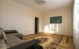 3-комнатный дом, 100 м², 10 сот., Ойжайлау 19 — Жерұйық за 22 млн 〒 в Нур-Султане (Астана)
