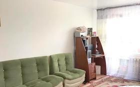 2-комнатная квартира, 45 м², 3/5 этаж, Университетская 17 за 13.9 млн 〒 в Караганде, Казыбек би р-н
