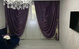2-комнатная квартира, 46 м², 3/5 этаж, Туркестанский 2/5 — Байтурсунова за 19.5 млн 〒 в Шымкенте