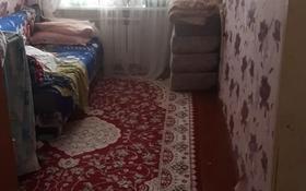 2-комнатная квартира, 37 м², 1/2 этаж, Жангильдина за 8 млн 〒 в Костанае