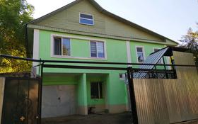 5-комнатный дом, 155 м², 8.5 сот., Аман боктер 22 за 32 млн 〒 в Алматы, Медеуский р-н