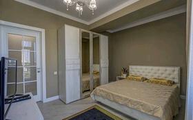 3-комнатная квартира, 110 м², 2/10 этаж посуточно, Сарайшык 34 — Акмешит за 20 000 〒 в Нур-Султане (Астана), Есиль р-н