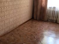 3-комнатная квартира, 61.5 м², 2/5 этаж