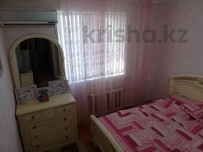 3-комнатная квартира, 75.1 м², 4/4 этаж, Оркен 58 за 11 млн 〒 в Жанаозен — фото 6
