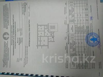 3-комнатная квартира, 75.1 м², 4/4 этаж, Оркен 58 за 11 млн 〒 в Жанаозен — фото 8