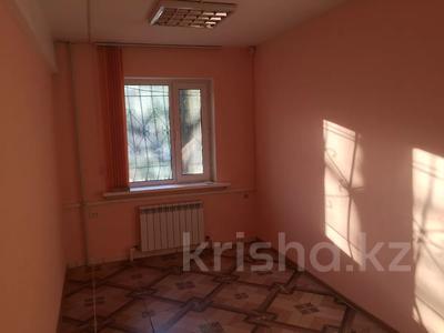 Офис площадью 12 м², Ермекова 26/2 за 2 999 〒 в Караганде, Казыбек би р-н