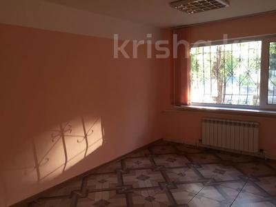 Офис площадью 12 м², Ермекова 26/2 за 2 999 〒 в Караганде, Казыбек би р-н — фото 4