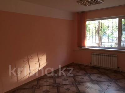 Офис площадью 12 м², Ермекова 26/2 за 2 999 〒 в Караганде, Казыбек би р-н — фото 9