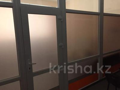 Офис площадью 12 м², Ермекова 26/2 за 2 999 〒 в Караганде, Казыбек би р-н — фото 3