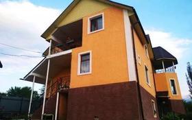 10-комнатный дом, 340 м², 9 сот., Баталы 52 за 39 млн 〒 в Каскелене