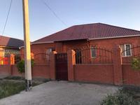 4-комнатный дом, 110 м²