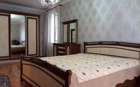 2-комнатная квартира, 50 м² посуточно, Казыбек би 142 — Койгелди за 5 000 〒 в Таразе