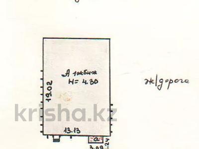Здание, площадью 212.5 м², Мурза за ~ 1.2 млн 〒 в п.Актау — фото 19