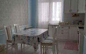 2-комнатная квартира, 77 м², 5/7 этаж помесячно, Мәңгілік Ел 48 — Улы Дала за 180 000 〒 в Нур-Султане (Астана), Есиль р-н
