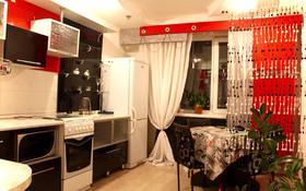 1-комнатная квартира, 40 м², 6/9 этаж по часам, Кривенко 81 за 2 500 〒 в Павлодаре