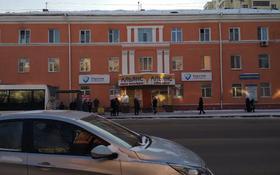 Офис площадью 15 м², Илияса Есенберлина 14 за 52 500 〒 в Нур-Султане (Астана), Сарыарка р-н