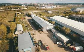 Промбаза 2.4 га, Промзона за 250 млн 〒 в Актобе
