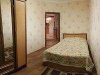 2-комнатная квартира, 48 м², 1/9 этаж посуточно, Набережная Славского 26 за 8 000 〒 в Усть-Каменогорске