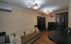 4-комнатная квартира, 80 м², 3/4 этаж, улица Жансугурова 99 за 25 млн 〒 в Талдыкоргане